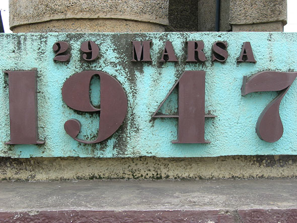 "Monument ""29 marsa 1947"". Crédit photo: Wikimédia"
